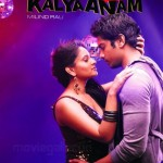 Kadhal 2 Kalyanam Movie Posters