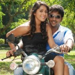 Kanden Movie Stills, Kanden Movie Photo Gallery, Kanden Movie Pictures