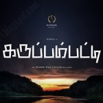 Karuppampatti Movie Posters