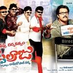 KSD Appalraju Wallpapers, Katha Screenplay Darsakatvam Appalaraju Wallpapers
