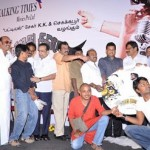 Katradhu Kalavu Audio Launch Stills, Pics, Photo gallery