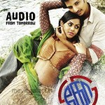Ko Tamil Movie Audio Release Posters, Ko Audio Launch Posters