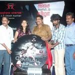 KS Ravikumar @ Kotti Movie Audio Launch Stills, Photo Gallery