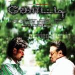 Kotti Tamil Movie Posters, Kotti Movie Wallpapers, Stills, Photo gallery
