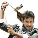 Mahesh Babu Khaleja Wallpapers, Khaleja Movie Wallpapers