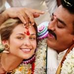 Manmadha Banam Movie Stills, Manmadha Banam Telugu Movie Photo Gallery
