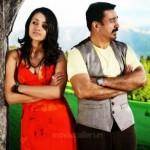 Trisha Manmadha Banam Stills, Manmadha Baanam Kamal Latest Stills