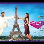 Manmadha Banam Widescreen Wallpapers, Kamal Trisha Posters