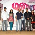 Kamal Manmadhan Ambu Pressmeet Stills