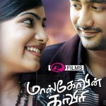Moscowin Kaveri Movie Posters, Moscowin Kaveri Stills, Photos, Gallery