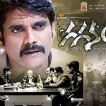 Gaganam Posters, Gaganam Telugu Movie Wallpapers