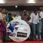 Nellu Tamil Movie Audio Launch Event Gallery, Nellu Movie Stills, Nellu Movie Pictures