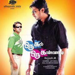 Oru Kal Oru Kannadi Movie Posters Wallpapers
