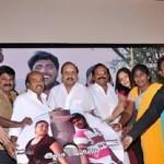 Pazhagiyathe Pirivatharka Audio Launch Event Gallery, Pics, Stills, Photos