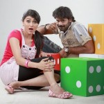 Tirugubotu Movie Stills, Tirugubothu Telugu Movie Photo Gallery