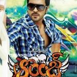 Orange Telugu Movie Posters
