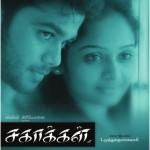 Saghakkal Movie Posters, Sagakkal Wallpapers, Saghakkal Stills