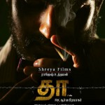 Tha Movie Posters, Thaa Movie Wallpapers, Tha Tamil Movie Stills