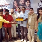 Veiyon Tamil Movie Launch Photo gallery, Pics, Stills