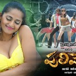 Puliveta Movie HD Wallpapers, Vijay Anushka Puliveta Telugu Movie Wallpapers