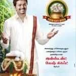 Vijay in Jos Alukkas Ad Pongal Posters, Jos Alukkas Vijay Stills
