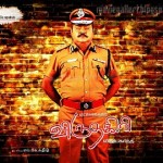 Virudhagiri Movie Official Posters, Wallpapers, Stills, Pics, Photo Gallery, Images