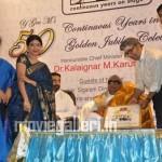 Y Gee Mahendra 50 Years Celebration, YG Mahendran 50Th Year Celebration Event Gallery