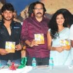 Prithvi IAS Movie Audio Launch Photo Gallery