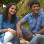 Prithvi IAS Movie stills