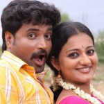 Sengathu Bhoomiyile Movie Stills