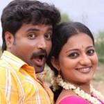Sengathu Bhoomiyile Movie Stills