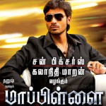 Dhanush Mappillai Movie Release Posters