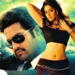 Ileana Jr NTR Om Sakthi Movie Posters