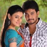 Tanish Kodi Punju Telugu Movie Stills