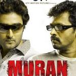 Muran Tamil Movie Posters Wallpapers