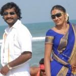 Kadhalichi Paar Movie Stills