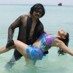Rajendra Telugu Movie Hot Stills