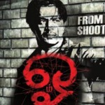 Arjun Om Tamil Movie Posters