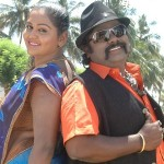 Kaidhi Movie Hot Stills