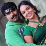 Kathiri Veyil Tamil Movie Stills