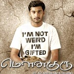 Arulnidhi Mouna Guru Movie Posters