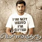 Arulnidhi Mouna Guru Movie Posters