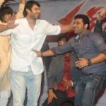 Prabhas Dance @ Mr Perfect Movie Platinum Disc Function Stills