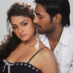 Brahmi Gadi Katha Movie Stills