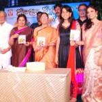 V Pooja Prasad's Pooja Swaralu Music Album Launch Stills