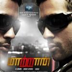 Maatraan Suriya Movie Posters