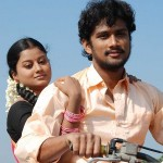 Udumban Tamil Movie Stills