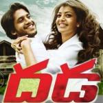 Naga Chaitanya Kajal Agarwal Dhada Movie Posters