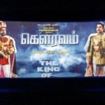 Sivaji Ganesan's Gauravam Movie Re-Release in Shanthi Theatre Chennai