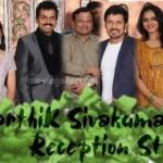 Celebs @ Karthi Wedding Reception Photos